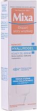 Düfte, Parfümerie und Kosmetik Intensiv feuchtigkeitsspendendes und beruhigendes Gesichtsgel-Serum für empfindliche, reaktive und trockene Haut - Mixa Sensitive Skin Expert Hyalurogel