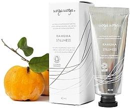 Düfte, Parfümerie und Kosmetik Pflegende Nachtcreme-Maske mit Hyaluronsäure und Quittenextrakt - Uoga Uoga
