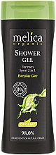 Düfte, Parfümerie und Kosmetik 2in1 Duschgel für Männer - Melica Organic Shower Gel