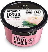 Düfte, Parfümerie und Kosmetik Pflegendes Fußpeeling mit Bio Lotus-und Zucker-Extrakt - Organic Shop Foot Scrub Organic Lotus & Sugar