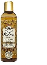 Düfte, Parfümerie und Kosmetik Duschöl mit Argan und Zypergras - Tesori d'Oriente Argan And Sweet Cyperus Oils