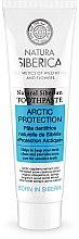"Düfte, Parfümerie und Kosmetik Zahnpasta ""Arctic Protection"" - Natura Siberica"