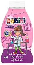 Düfte, Parfümerie und Kosmetik 2in1 Duschgel und Schaumbad Der kleine Wissenschaftler - Bobini