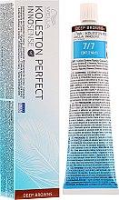 Düfte, Parfümerie und Kosmetik Haarfarbe - Wella Professionals Koleston Perfect Innosense ME+ Deep Browns