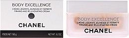 Straffende und verjüngende Körpercreme - Chanel Body Excellence Body Firming Cream — Bild N1