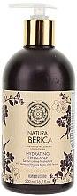 Düfte, Parfümerie und Kosmetik Feuchtigkeitsspendende Cremeseife - Natura Siberica