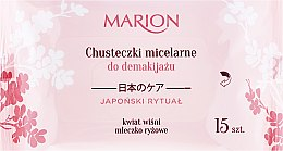 Düfte, Parfümerie und Kosmetik Marion Japanese Ritual Micellar Wipes Make-Up Removal - Make-up-Entfernungstücher mit Reismilch und Kirschblüte 15 St.