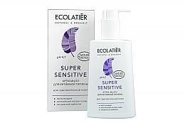 Düfte, Parfümerie und Kosmetik Cremeseife für die Intimhygiene für empfindliche Haut - Ecolatier Super Sensitive