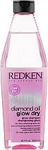 Düfte, Parfümerie und Kosmetik Shampoo für mehr Glanz beim Föhnen - Redken Diamond Oil Glow Dry