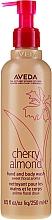 Düfte, Parfümerie und Kosmetik Körper- und Handflüßigkeit zum Waschen mit Kirschblütenextrakt und Süßmandelöl - Aveda Cherry Almond Hand and Body Wash