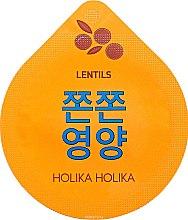 Düfte, Parfümerie und Kosmetik Nährende Nachtmaske in Kapsel mit Linsenextrakt - Holika Holika Superfood Capsule Lentils