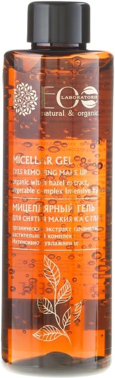 ECO Laboratorie Micellar Gel - Mizellen-Gesichtswaschgel mit Haselextrakt