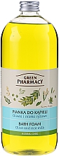 Düfte, Parfümerie und Kosmetik Badeschaum mit Olivenöl und Reismilch-Extrakt - Green Pharmacy