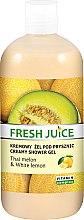 Düfte, Parfümerie und Kosmetik Creme-Duschgel mit Taiwanesische Melone & Weiße Zitrone - Fresh Juice Thai Pleasure Thai Melon & White Lemon