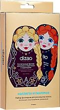 Düfte, Parfümerie und Kosmetik Haarpflegeset - Dizao (Haarfiller 4x13ml)