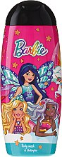 "Düfte, Parfümerie und Kosmetik Shampoo und Duschgel 2in1""Barbie You Can Be A Dreamer"" - Uroda For Kids Shampoo & Shower Gel"