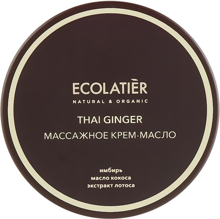 Anti-Cellulite Massagecreme-Öl für den Körper - Ecolatier Thai Ginger Body Oil Cream