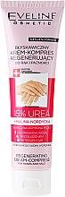 Düfte, Parfümerie und Kosmetik Regenerierende Hand- und Nagelcreme mit 15% Harnstoff - Eveline Cosmetics Regenerating Cream-Compress