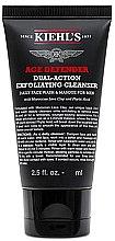 Düfte, Parfümerie und Kosmetik Gesichtsreinigungsgel-Peeling mit marokkanischem Lavaton - Kiehl's Age Defender Cleanser