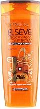 Düfte, Parfümerie und Kosmetik Pflegendes Haarshampoo mit Jojobaöl - L'Oreal Paris Elseve Extraordinary Oil Shampoo