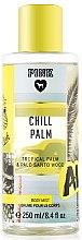 Düfte, Parfümerie und Kosmetik Parfümierter Körpernebel - Victoria's Secret Chill Palm Fragrance Body Mist