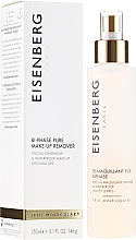 Düfte, Parfümerie und Kosmetik Anti-Aging Make-up Entferner mit Provitamin B5 - Jose Eisenberg Bi-Phase Pure Make-Up Remover