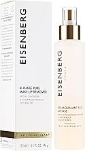 Düfte, Parfümerie und Kosmetik Anti-Aging Make-up Entferner mit Provitamin B5 - Jose Eisenberg Bi-Phase Pure Make-Up Remover