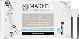 Düfte, Parfümerie und Kosmetik Feuchtigkeitsspendendes Gesichtsserum mit Hyaluronsäure - Markell Cosmetics Active Program