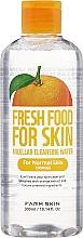 Düfte, Parfümerie und Kosmetik Mizellenwasser für normale Haut mit Orange - Superfood For Skin Micellar Cleansing Water Orange