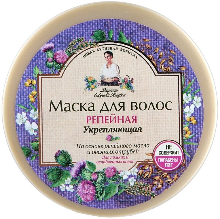 Klettenöl Haarmaske - Rezepte der Oma Agafja