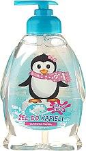 Düfte, Parfümerie und Kosmetik Bade- und Duschgel für Kinder mit süßem Duft Pinguin - Chlapu Chlap Bath & Shower Gel