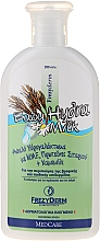 Düfte, Parfümerie und Kosmetik Feuchtigkeitsspendende Körpermilch für Babys - Frezyderm Baby Hydra Milk
