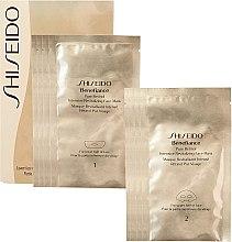 Düfte, Parfümerie und Kosmetik Intensiv revitalisierende Gesichtsmaske - Shiseido Benefiance Pure Retinol Intensive Revitalizing Face Mask