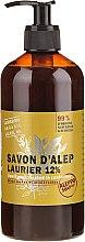 Düfte, Parfümerie und Kosmetik Flüssige Aleppo-Seife mit Lorbeeröl - Tade Laurel 12% Liquide Soap