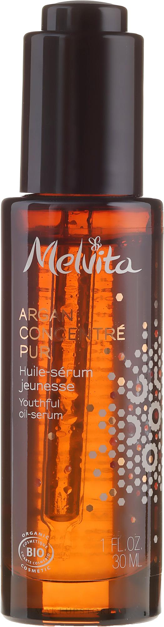 Intensiv nährendes verjüngendes Gesichtsserum-Öl mit Arganöl - Melvita Argan Concentrate Pur Youthful Oil-Serum — Bild 30 ml