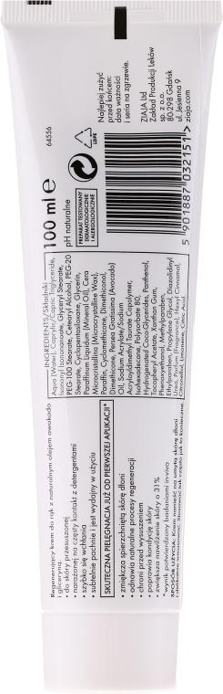 Handcreme mit Avocadoöl - Ziaja Hand Cream — Bild N2