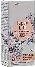 Düfte, Parfümerie und Kosmetik Stark feuchtigkeitsspendende Anti-Falten Augencreme - Bielenda Japan Lift Eye Cream