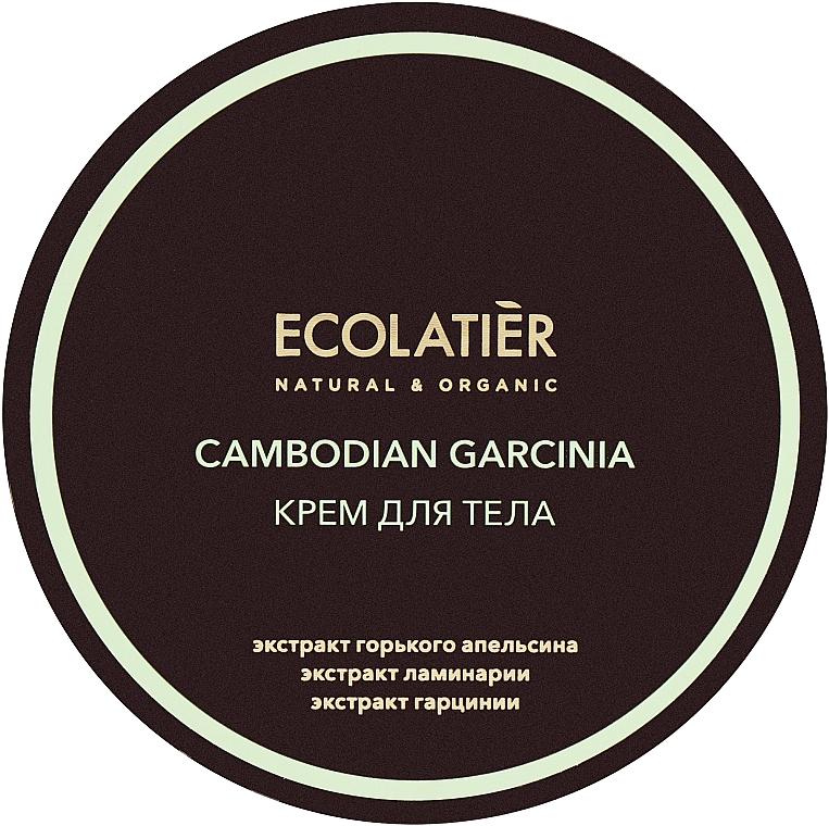 Anti-Cellulite-Körpercreme mit Garciniaextrakt - Ecolatier Cambodian Garcinia Body Cream