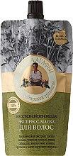 Düfte, Parfümerie und Kosmetik Express regenerierende Haarmaske - Rezepte der Oma Agafja