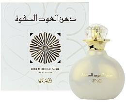 Düfte, Parfümerie und Kosmetik Rasasi Dhan Al Oudh Safwa - Eau de Parfum