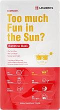 Düfte, Parfümerie und Kosmetik Natürliche Zellulose Baumwoll Gesichtsmaske - Leaders Daily Sunshine Mask