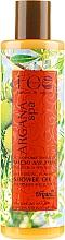 Düfte, Parfümerie und Kosmetik Schäumendes Duschöl für glatte und geschmeidige Haut - ECO Laboratorie Argana SPA Shower Oil