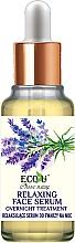 Düfte, Parfümerie und Kosmetik Entspannendes Nachtserum für das Gesicht - Eco U Relaxing Face Serum Overnight Treatment