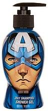 Düfte, Parfümerie und Kosmetik 2in1 Duschgel und Shampoo für Kinder - Corsair Marvel Avengers Capitan America Shower Gel
