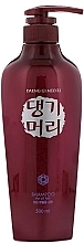 Düfte, Parfümerie und Kosmetik Shampoo für alle Haartypen - Daeng Gi Meo Ri Shampoo For All Hair