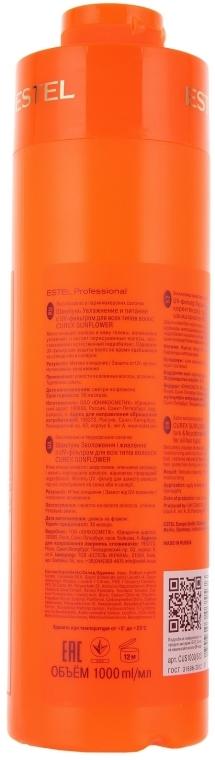 Feuchtigkeitsspendendes Shampoo mit UV-Filter - Estel Professional Curex Sunflower — Bild N3