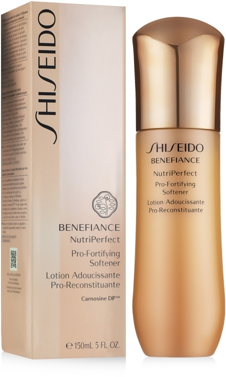 Stärkende Gesichtslotion - Shiseido Benefiance Nutriperfect Pro-Fortifying Softener — Bild N1