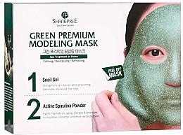Düfte, Parfümerie und Kosmetik Glättende Peel-Off Maske aus Schneckengel und Spirilina-Pulver - Shangpree Green Premium Modeling Mask