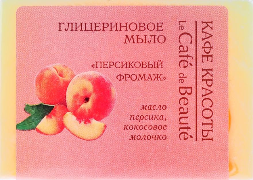 Glycerinseife Peach Fromage - Le Cafe de Beaute Glycerin Soap