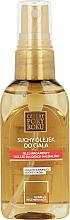 Düfte, Parfümerie und Kosmetik Trockenes Körperöl mit Shea Butter - Cztery Pory Roku (mini)